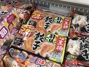 【おでかけとやまくん】大阪王将の羽根つき餃子を焼いてみました