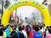2014年9月21日 みんなでチームマラソンに出場してみよう(案)