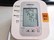 健康診断で健康指導を受けたので血圧計を買いました