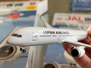 【おでかけとやまくん】 JAL旅客機を買いました