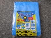 appleの福袋を名古屋で福袋を買うために買い出ししました