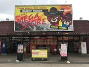 【おでかけとやまくん】 マンガ倉庫 富山店に行ってきました