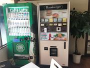 ハンバーガー自動販売機
