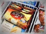 ルマンドアイス ロイヤルミルクティーが発売されました