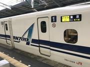 そうだ富山から1万円で博多ラーメンを食べに行こう (3)