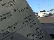 国内2号店 コストコのガソリンスタンドへ行ってきました